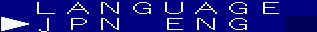 File:Xrgb-mini-change-language-step3.jpg
