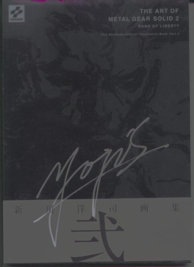 metal gear solid 2 guide pdf