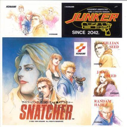 Sega Saturn Snatcher Information